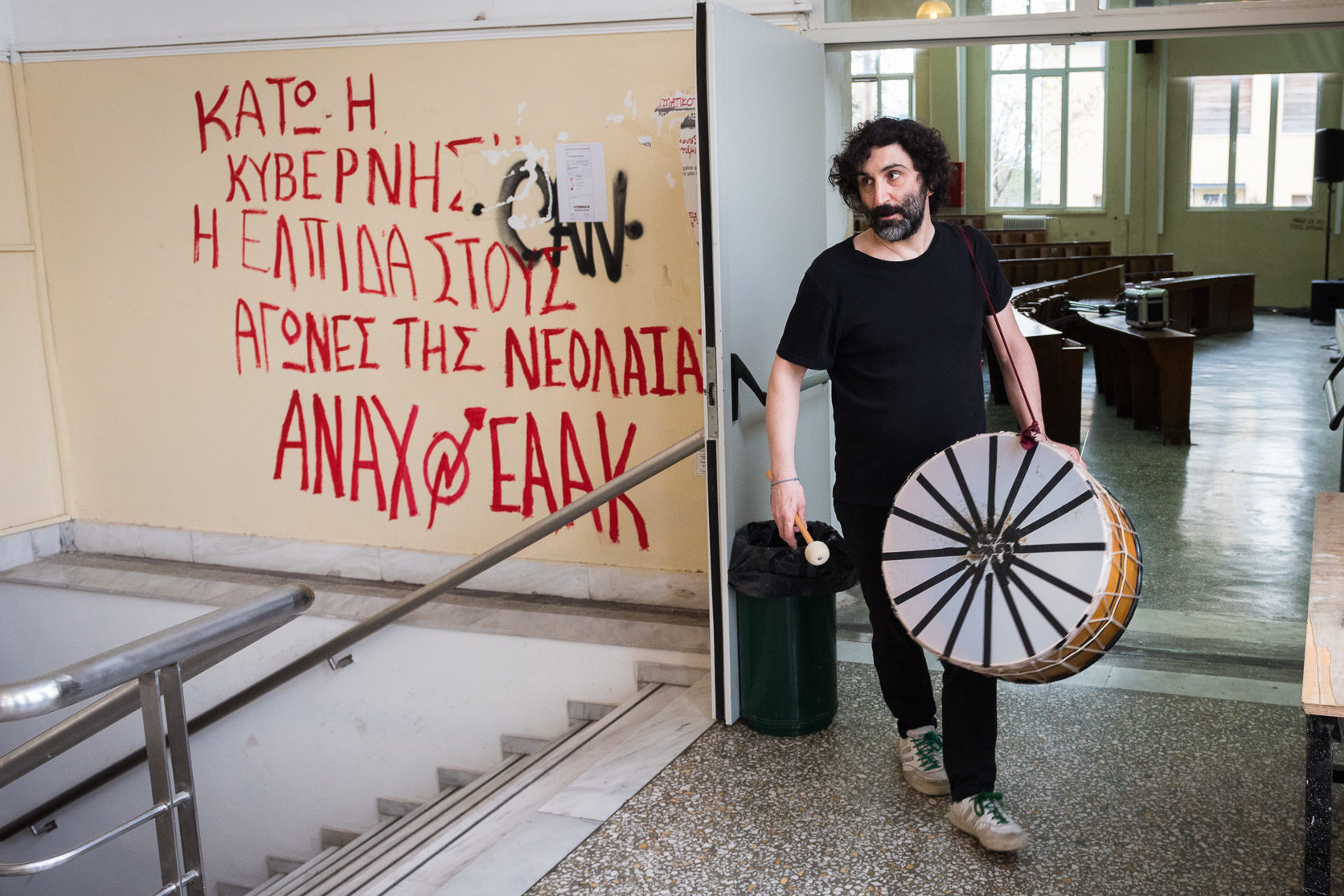 Cevdet Erek