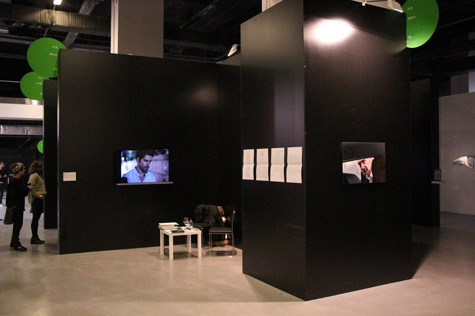 Plugin at Contemporary Istanbul